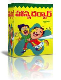 Telugu books cooking pdf