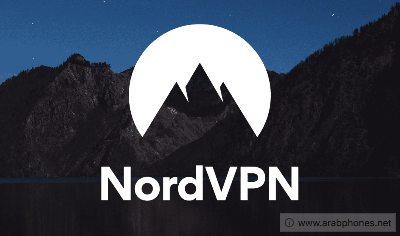 تطبيق NordVPN برنامج vpn مدفوع قوي وسريع