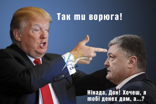 Порошенко ввел новую должность в ГПУ - прокурор по связи с Евроюстом - Цензор.НЕТ 8168