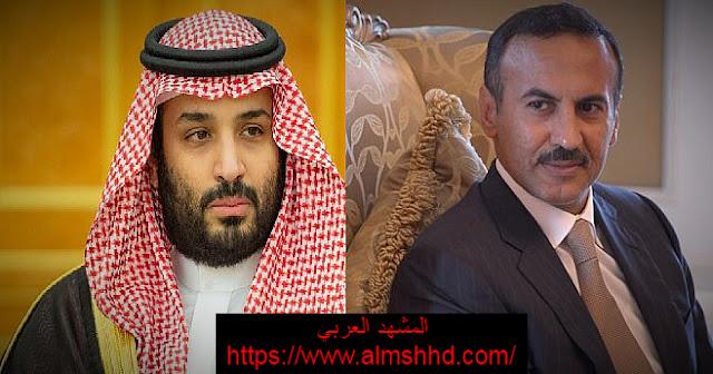 ورد الأن.. محمد بن سلمان يطلب بحضور أحمد علي عبدالله صالح إلى السعودية لهذا السبب...؟
