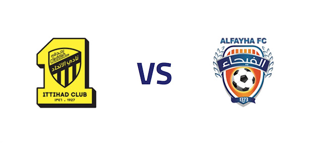 نتيجة مباراة الفيحاء والإتحاد بتاريخ 11-08-2021 في الدوري السعودي