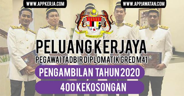 Pengambilan Kadet Pegawai Tadbir Dan Diplomatik Bagi Mengikuti Kursus Diploma Pasca Siswazah Pengurusan Awam Sesi 2021