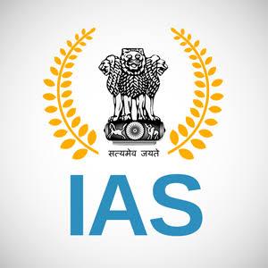 आईएएस एग्जाम पैटर्न और सिलेबस | UPSC