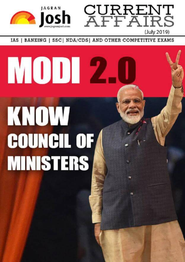 Jagran-Josh-Current-Affairs-July-2019-For-All-Competitive-Exam-PDF-Book