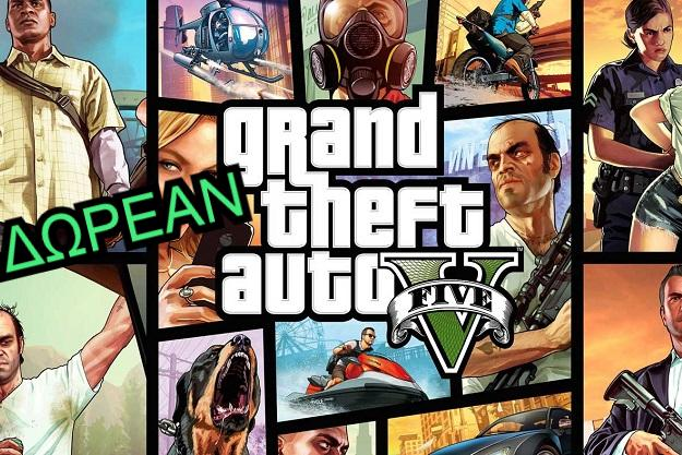 [Epic Games]: Δεν ξανάγινε, δωρεάν το πασίγνωστο Grand Theft Auto V