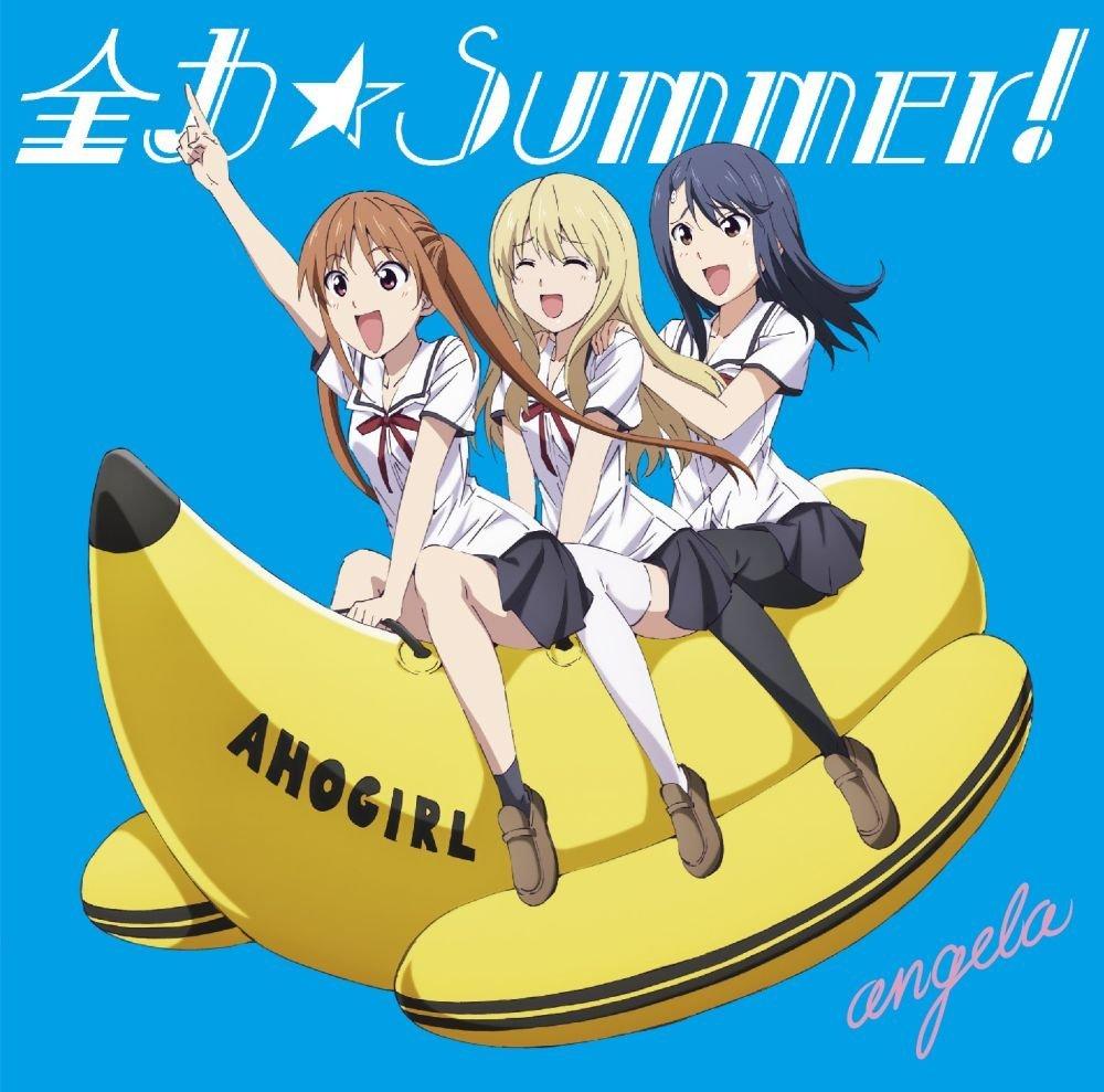 Download Lagu Soundtrack AHO-GIRL Terbaru