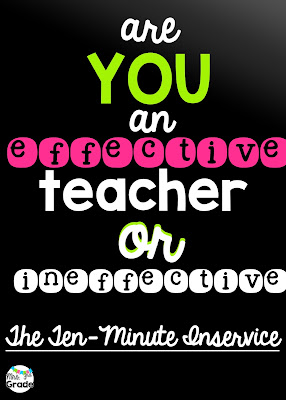 Are you an effective teacher?!  What can you do to be better?!