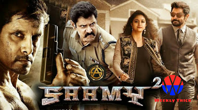 Saamy 2 Hindi Dubbed