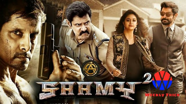 Saamy 2 Hindi Dubbed Full Movie 720p Leaked By Filmywap