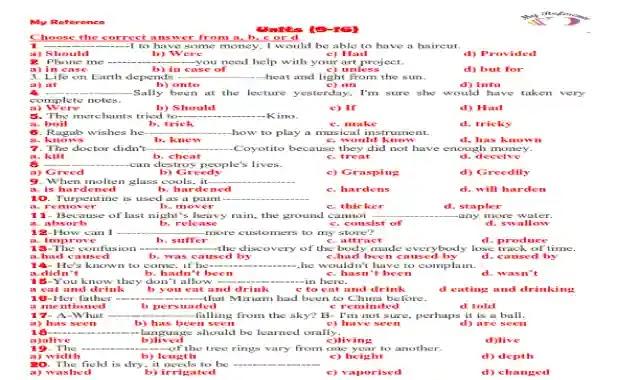 امتحان لغة انجليزية على الوحدات 9 - 16 الصف الثالث الثانوى 2021 من كتاب My Reference