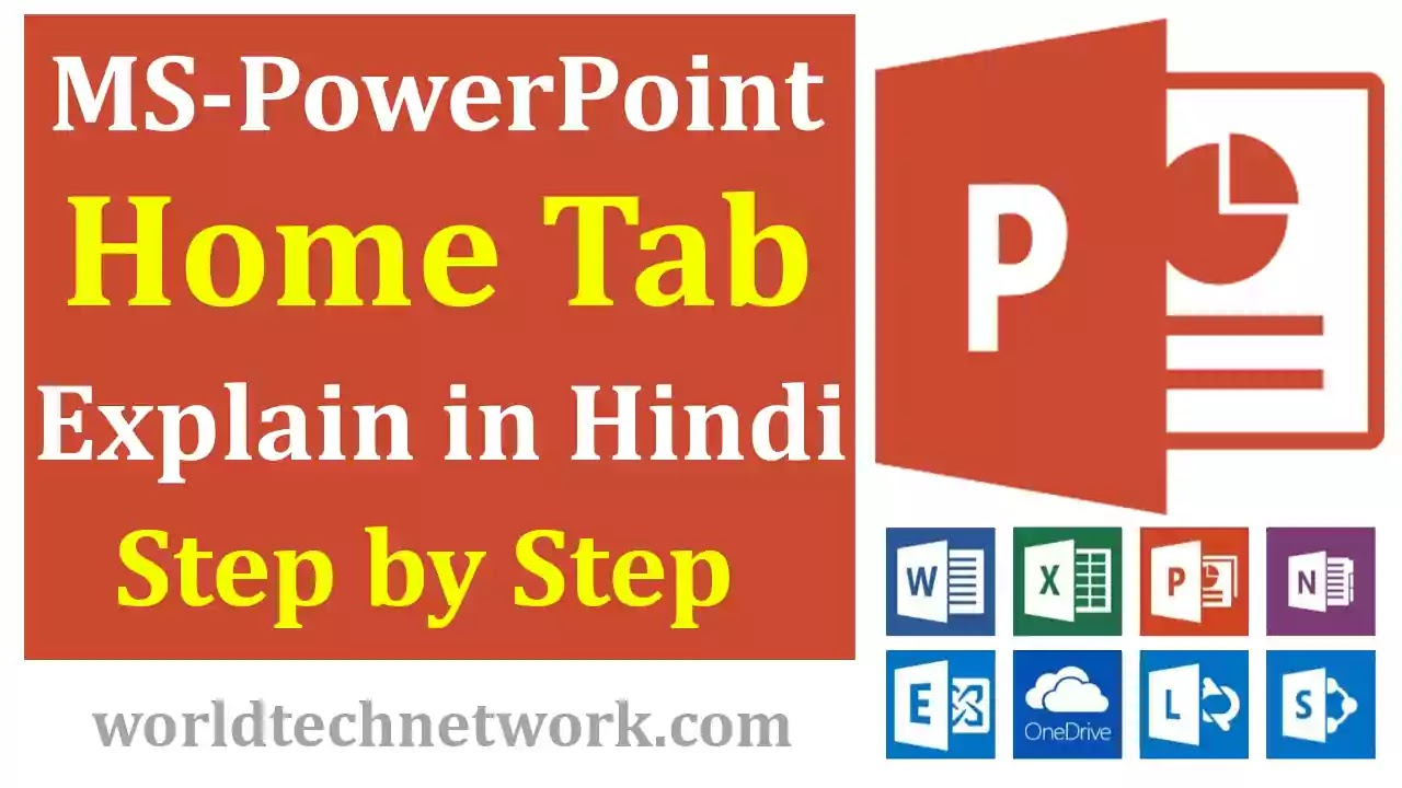 MS-PowerPoint-Home-Tab-in-Hindi, MS PowerPoint Home Tab in Hindi, MS PowerPoint Home Page, Home Tab in PowerPoint , PowerPoint Home Page, MS PowerPoint Home Tab