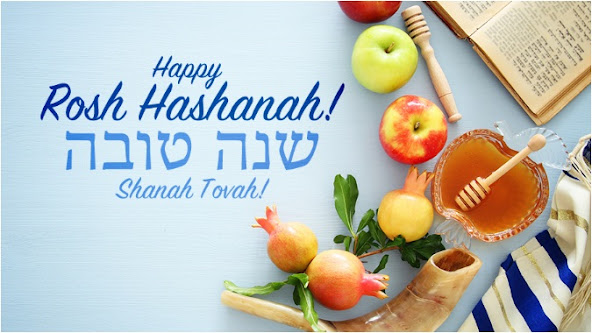 greetings for rosh hashanah in hebrew