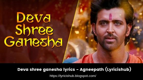 Deva shree ganesha lyrics - Agneepath (Lyricishub)