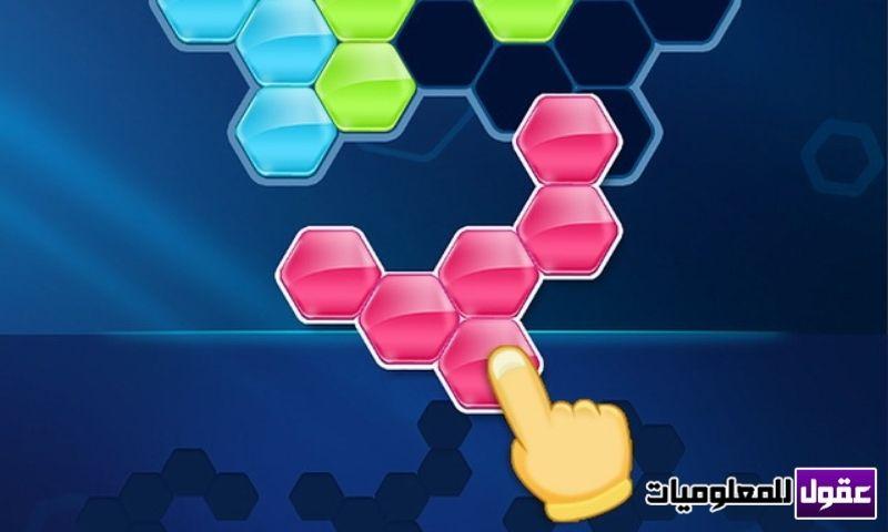 ألعاب ذكاء والغاز للآيفون