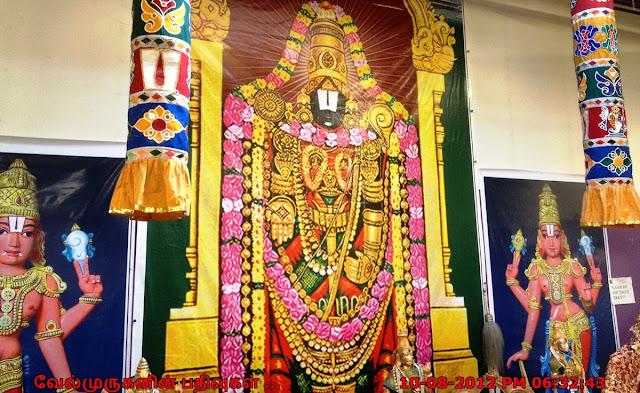 Hillsboro Venkateshwara Temple