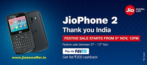 PayTM Jio phone diwali offer 2018