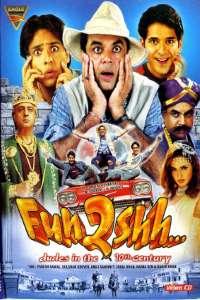 Download Fun2shh…Dudes in the 10th Century (2003) Hindi Movie 720p WEB-HDRip 1.7GB