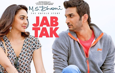 Jab Tak Lyrics - Kabir Singh