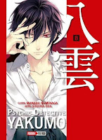 http://chaosangeles.blogspot.mx/2016/04/resena-de-manga-psychic-detective_17.html
