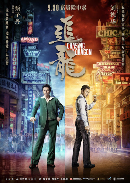 Chasing the Dragon (2017) WEB-DL Subtitle Indonesia