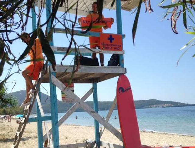 Θεσπρωτία: Καλύφτηκαν πλήρως με ναυαγοσώστες οι παραλίες του Δρεπάνου και Μακρυγιαλιού Ηγουμενίτσας