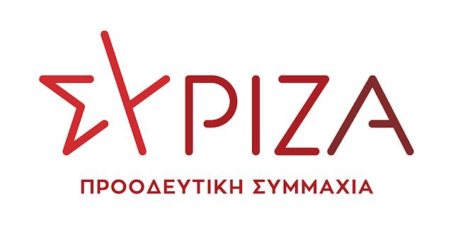 Κατάθεση αναφοράς του ΣΥΡΙΖΑ για το κεφάλαιο κίνησης των τουριστικών επιχειρήσεων