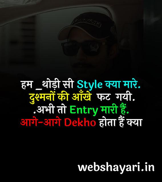 attitude status download