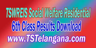 Telangana TSWREIS Gurukulam 6th Class Entrance Test 2017 Results Download