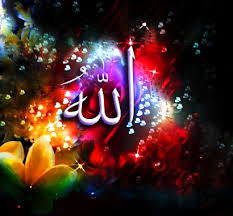 KUMPULAN GAMBAR KALIGRAFI ISLAM WALLPAPER Animasi Kaligrafi Arab Islami Terbaru