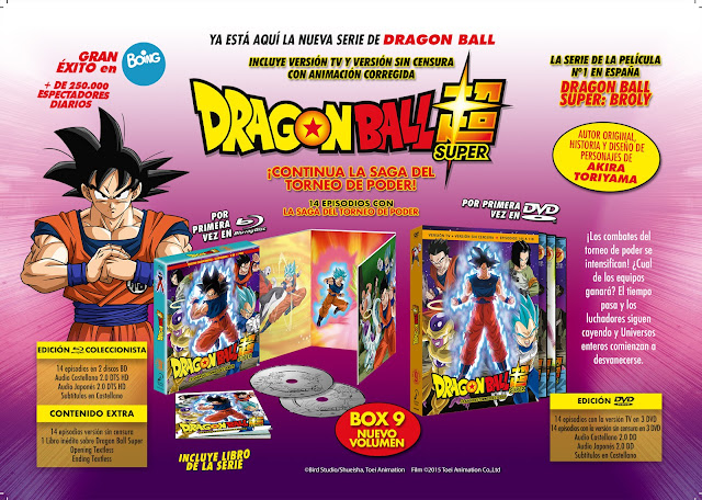 Dragon Ball Super: BOX 9
