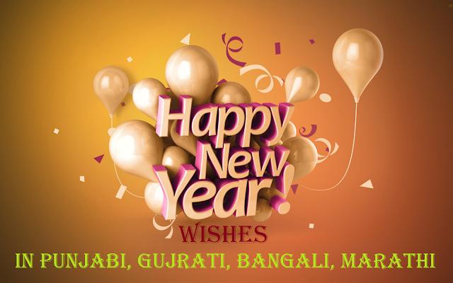Happy New Year Wishes In Punjabi, Gujrati, Bangali, Marathi