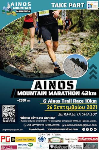 Ainos Mountain Marathon 2021