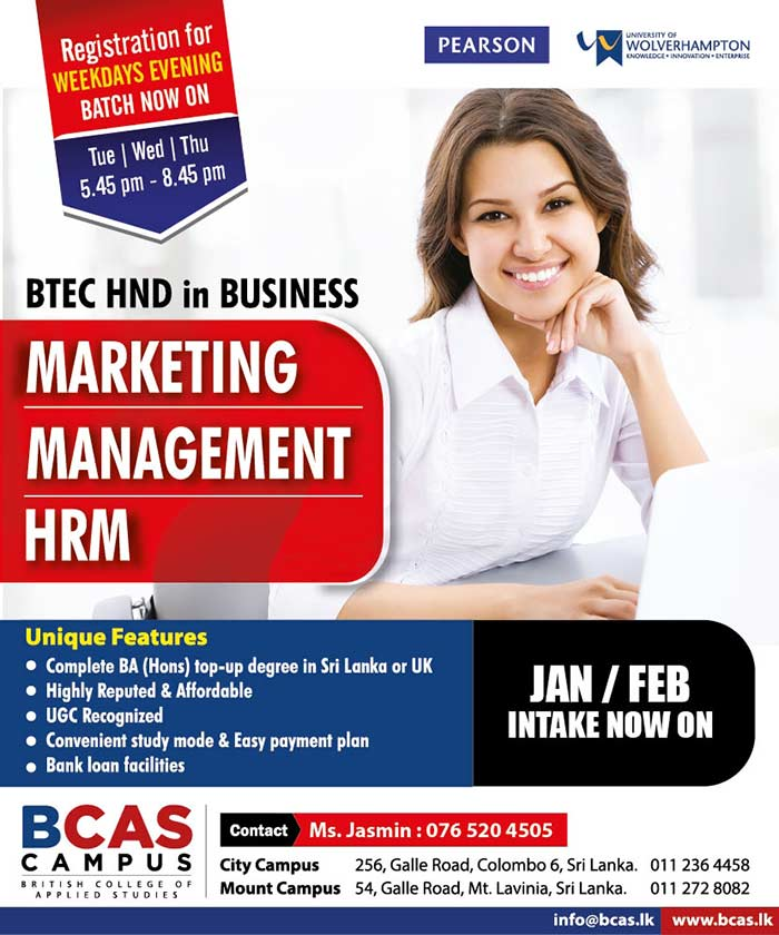 Unit 4 : Marketing Strategy Assignment