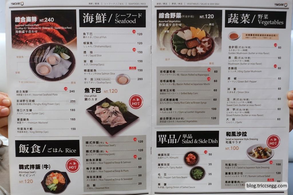 新橋燒肉菜單(4).jpg