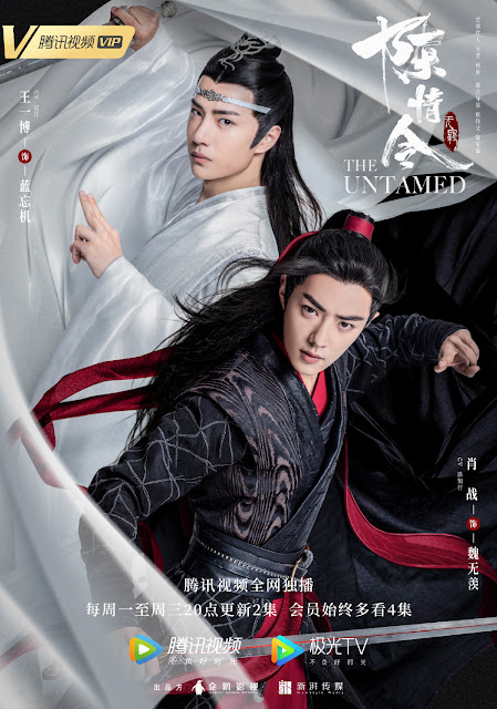 The Untamed cast Xiao Zhan Wang Yibo