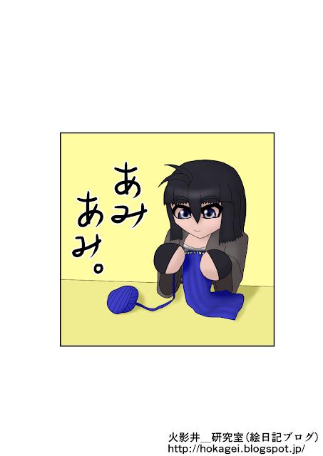 年賀ハガキ(八雲楓)