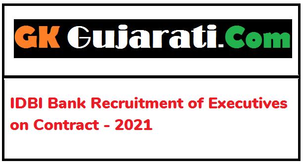 IDBI Bank Executives Recruitment 2021: