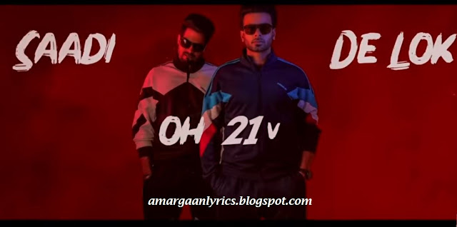 https://www.lyricsdaw.com/2019/02/21Visadi-Lyrics-Latest-Punjabi-Song-2019-Mankirt-Aulakh-Ft-Singga.html