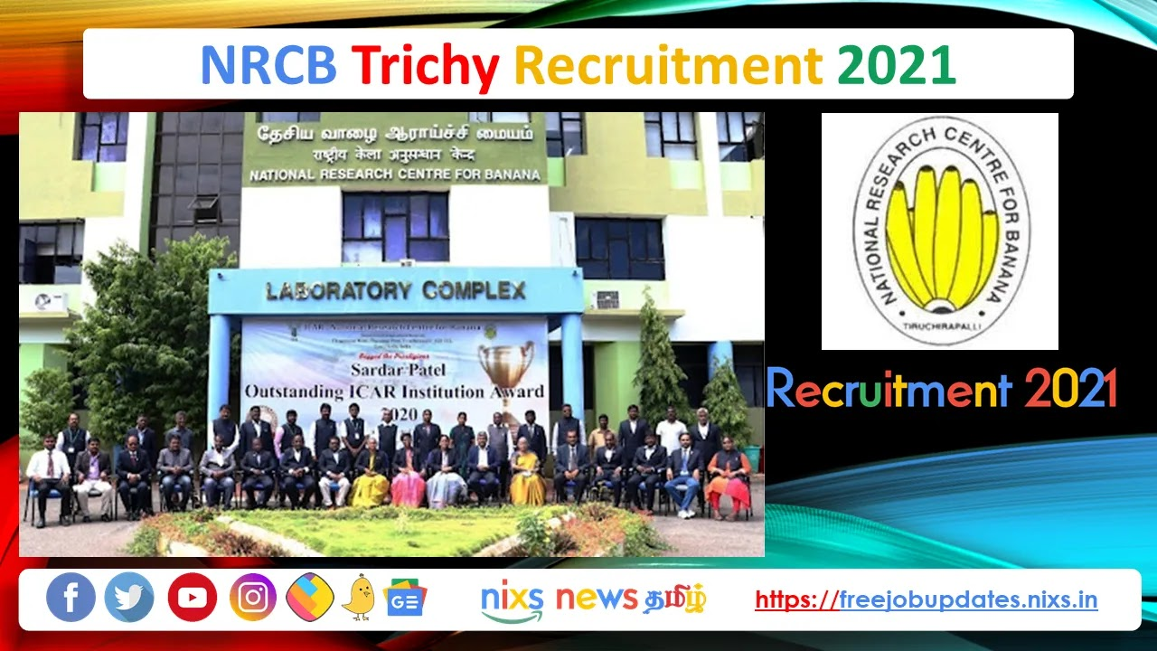 NRCB Trichy Recruitment 2021 Technical Assistant Posts - Apply Online