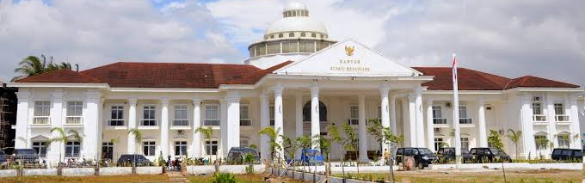 Gedung Kantor Bupati  Kabupaten Kepahiang