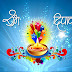 Diwali Greetings whatsapp msg in Hindi