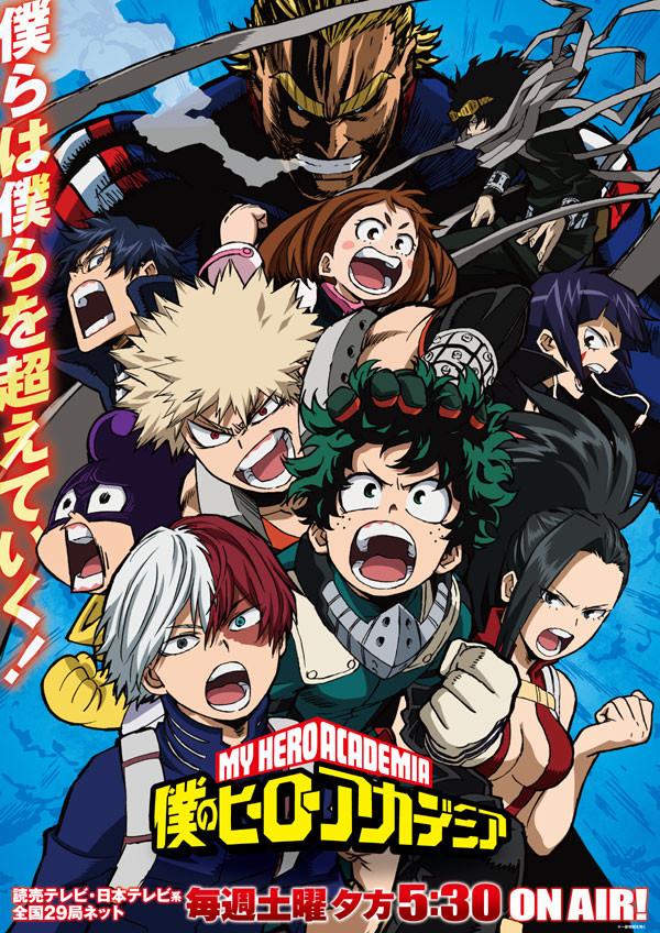 Anime Boku no Hero Academia presenta imagen de su nuevo arco