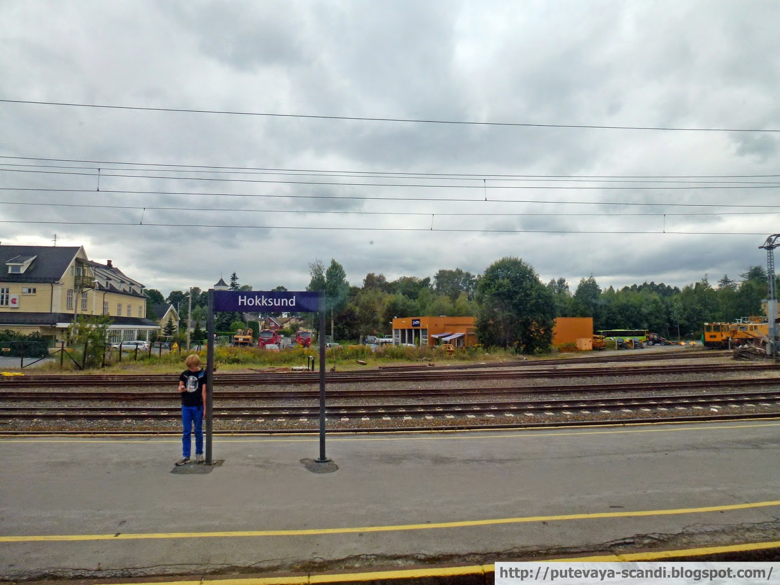 станция Hokksund