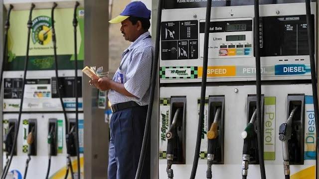 Petrol Price Today: पेट्रोल-डीजल के भाव में आज कितना हुआ फेरबदल, फटाफट करें चेक