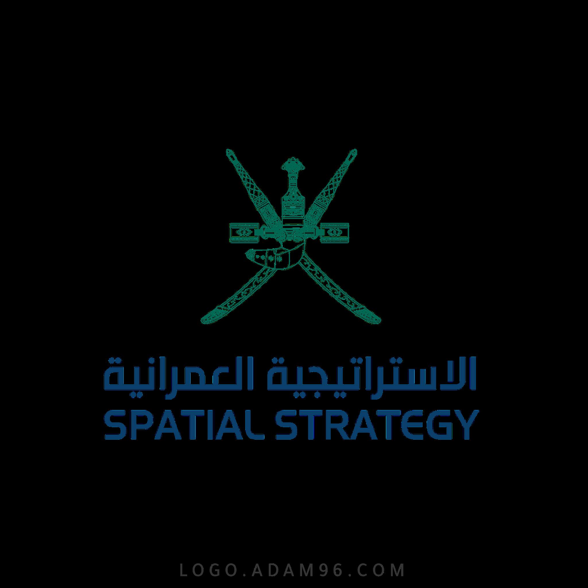 تحميل شعار الاستراتيجية العمرانية لوجو رسمي عالي الجودة PNG