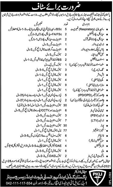 pkli.org.pk Careers - PKLI Jobs 2021 - pkli.org.pk Online Apply - Pakistan Kidney & Liver Institute and Research Center (PKLI) Jobs 2021 in Pakistan