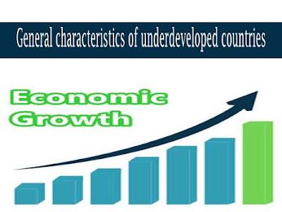 अल्पविकसित देशों की सामान्य विशेषताएं।General characteristics of underdeveloped countries