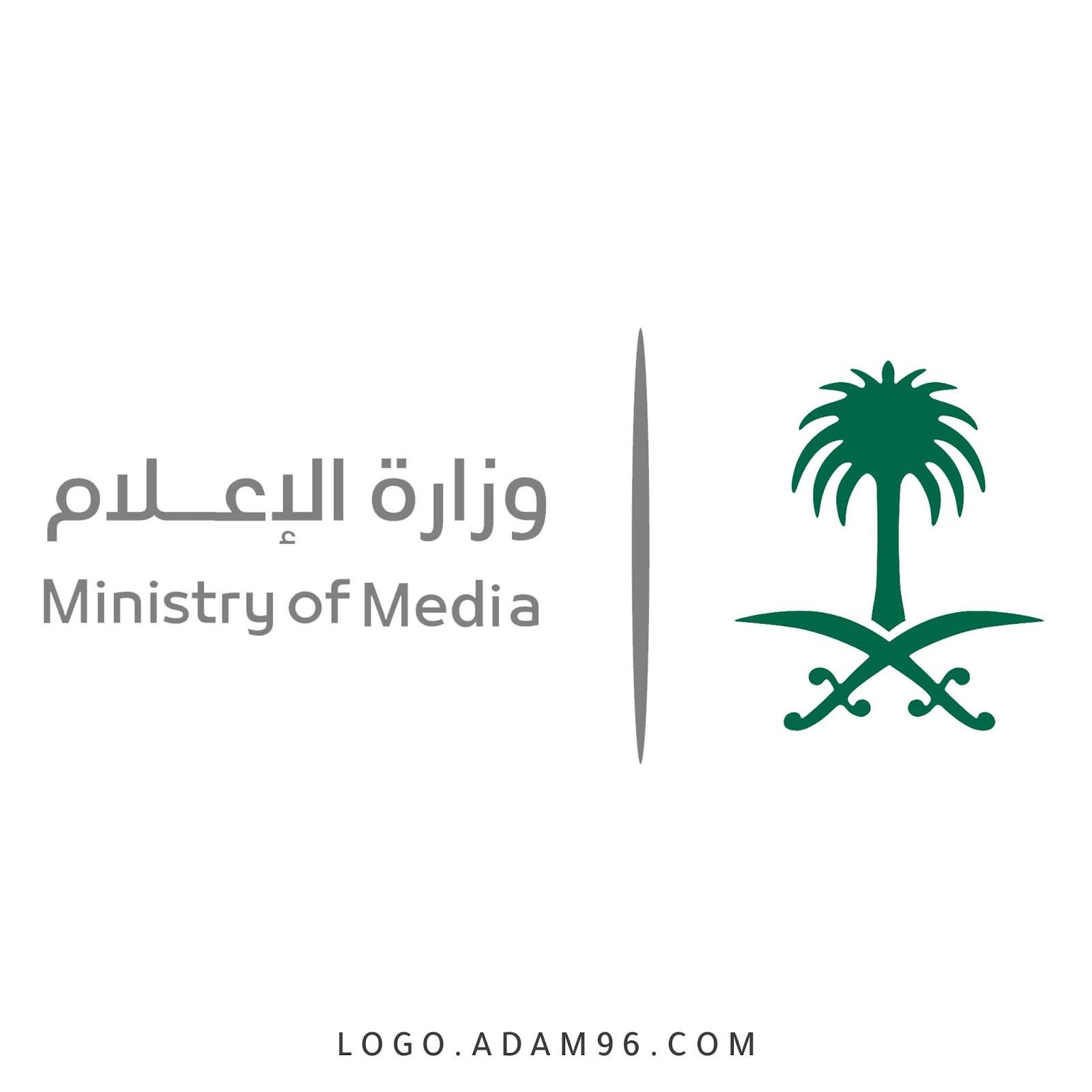 شعار وزارة الاعلام السعودي - Ministry of Media png