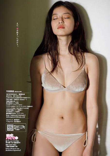 今田美桜 Imada Mio Weekly Playboy No 16 April 2018