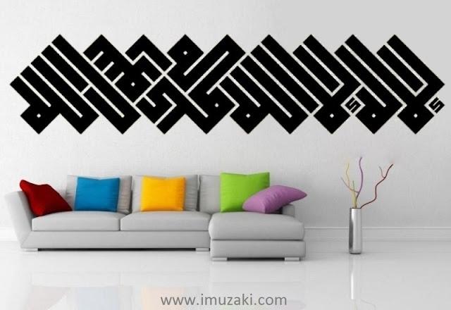 tempat-jual-kaligrafi-online